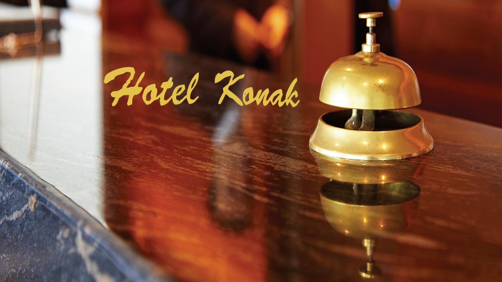 Резервация на стая в Хотел Конак
